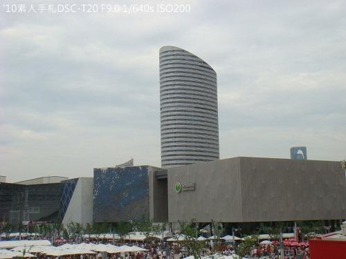 20100731002