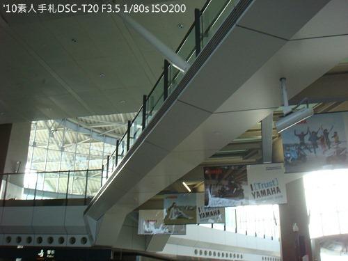 2010082430