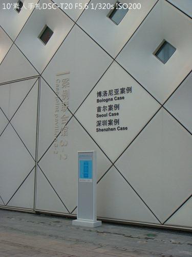 20100726074