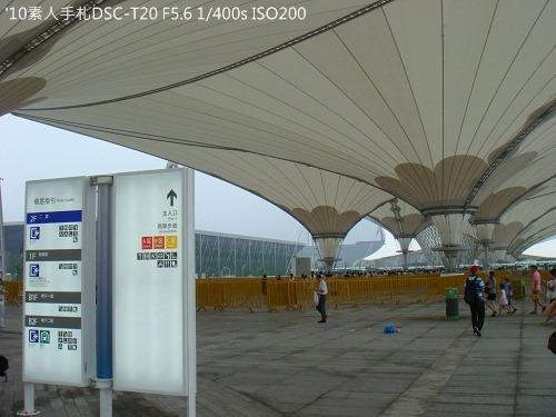 20100727005