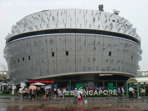 20100727022