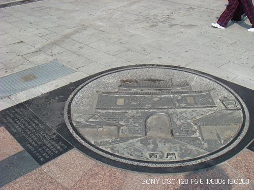 2009012007