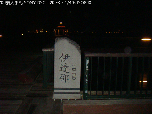 2009083032