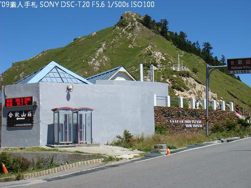 2009090118