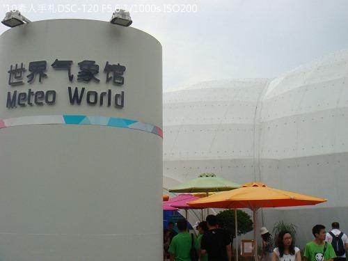 20100731032