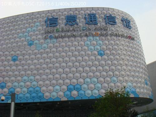 20100726023