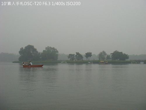 2010072349