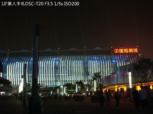 20100726063