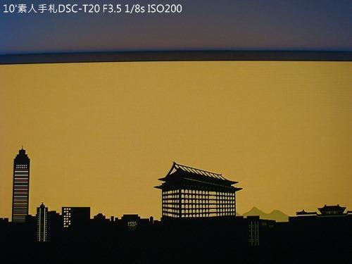 20100726050
