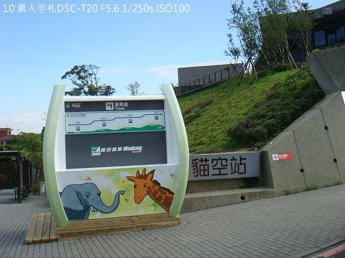 2010070403