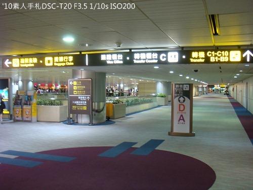20100801039