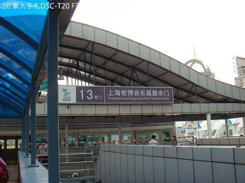 20100726017