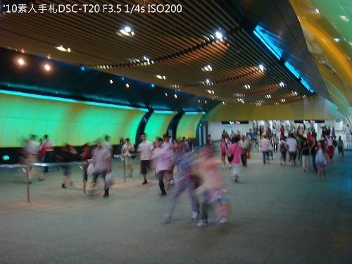 20100801017