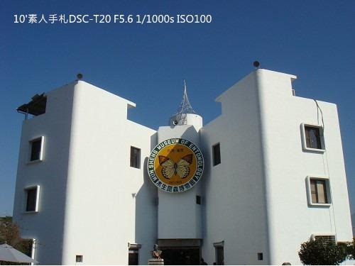 2010013108