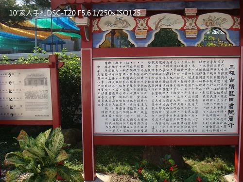 2010020103