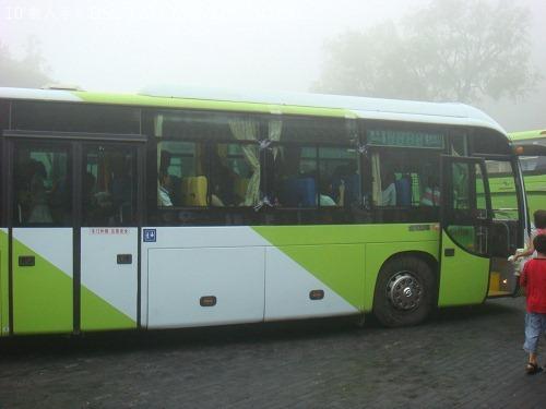 20100723107