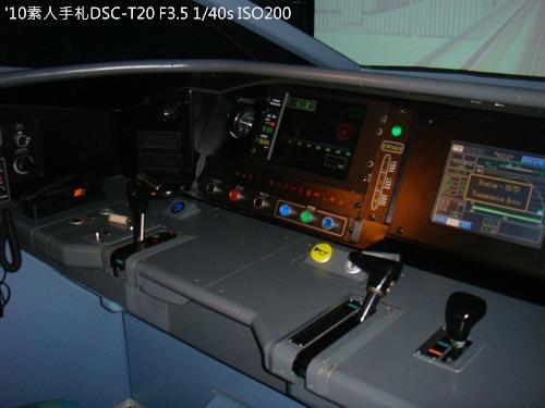 20100814