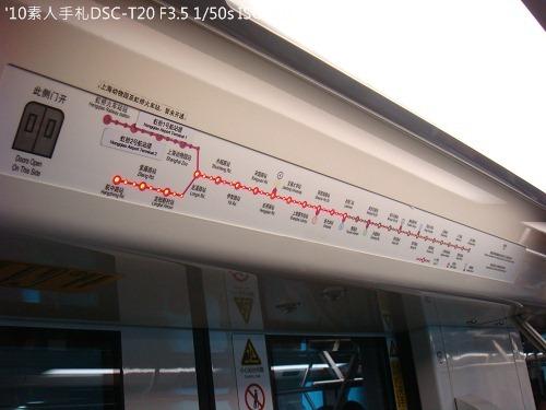 20100727058