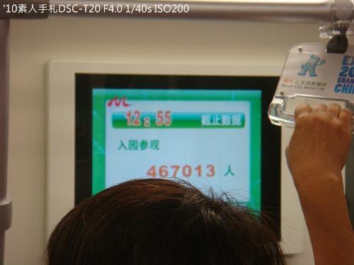 20100731022