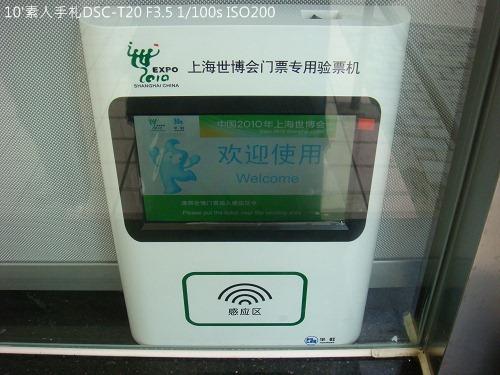 20100726015