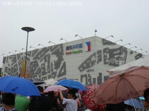 20100727027