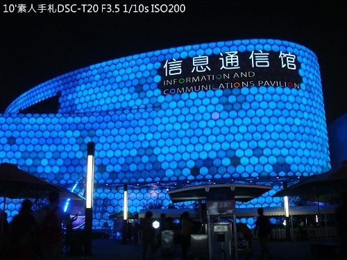 20100726062