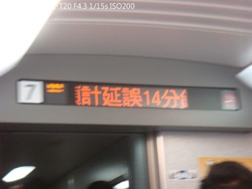 2010082434