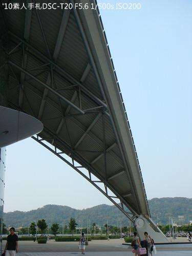 20100845