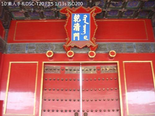 20100725022