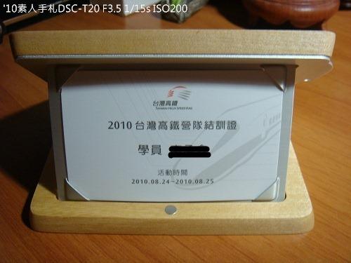 2010082731