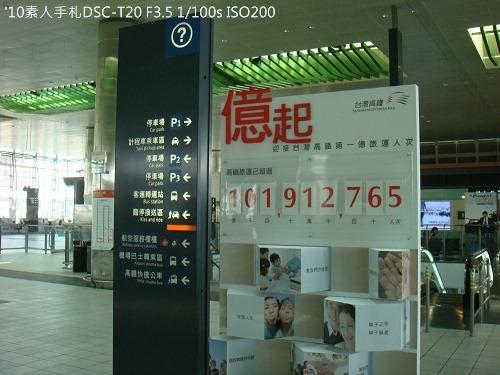 20100804