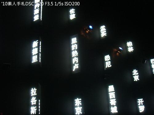 20100727011