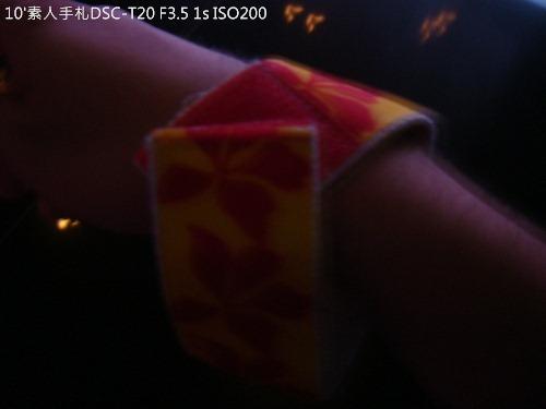 20100726044