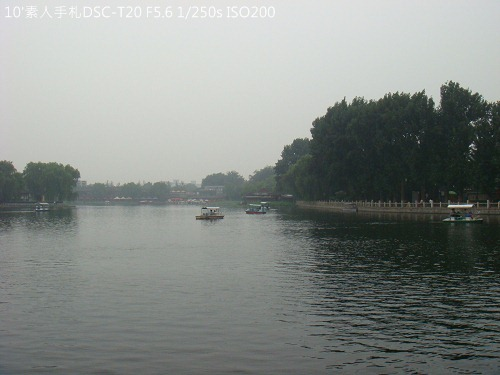 20100725030