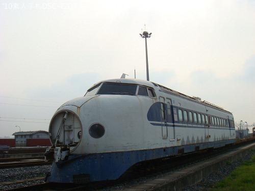 2010082424