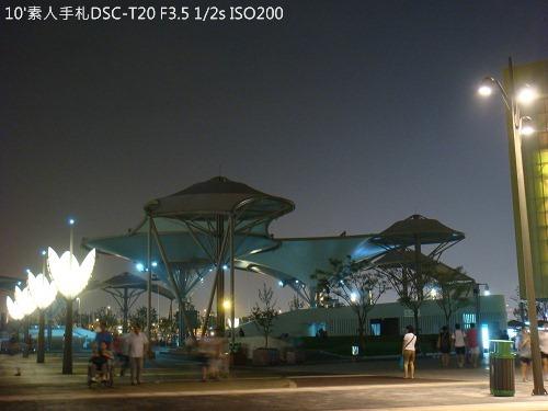 20100726059